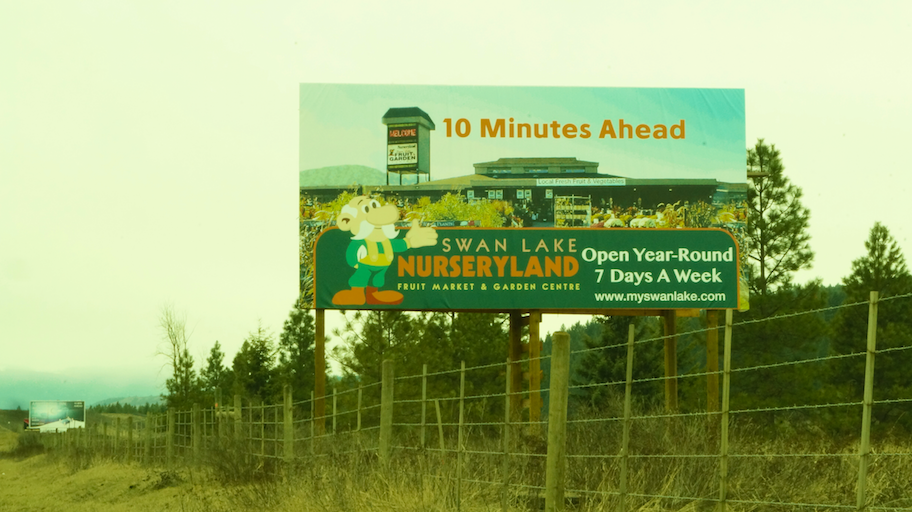 Swan lake Nurseryland billboard